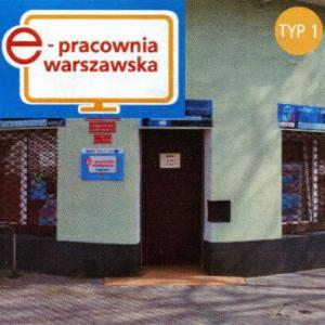 zdjęcie budynku e-pracowni warszawskiej